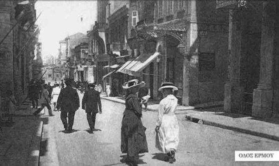 1912 Ermou