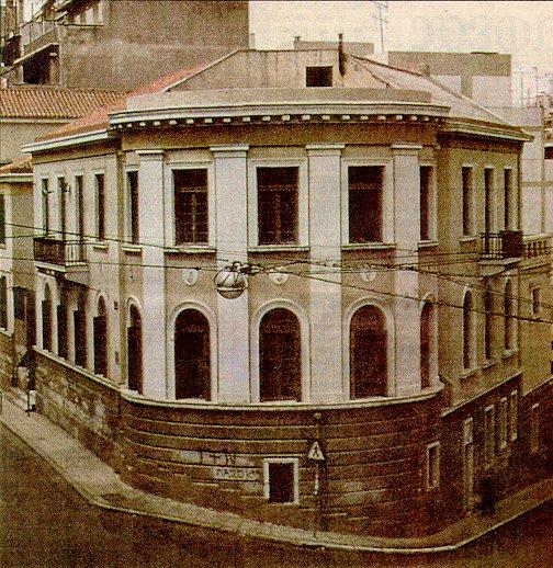 46ο Γυμνάσιο - Ασκληπιού 183 και Λάμπρου Κατσώνη (κοντά στη Λ. Αλεξάνδρας) - κηρύχθηκε διατηρητέο