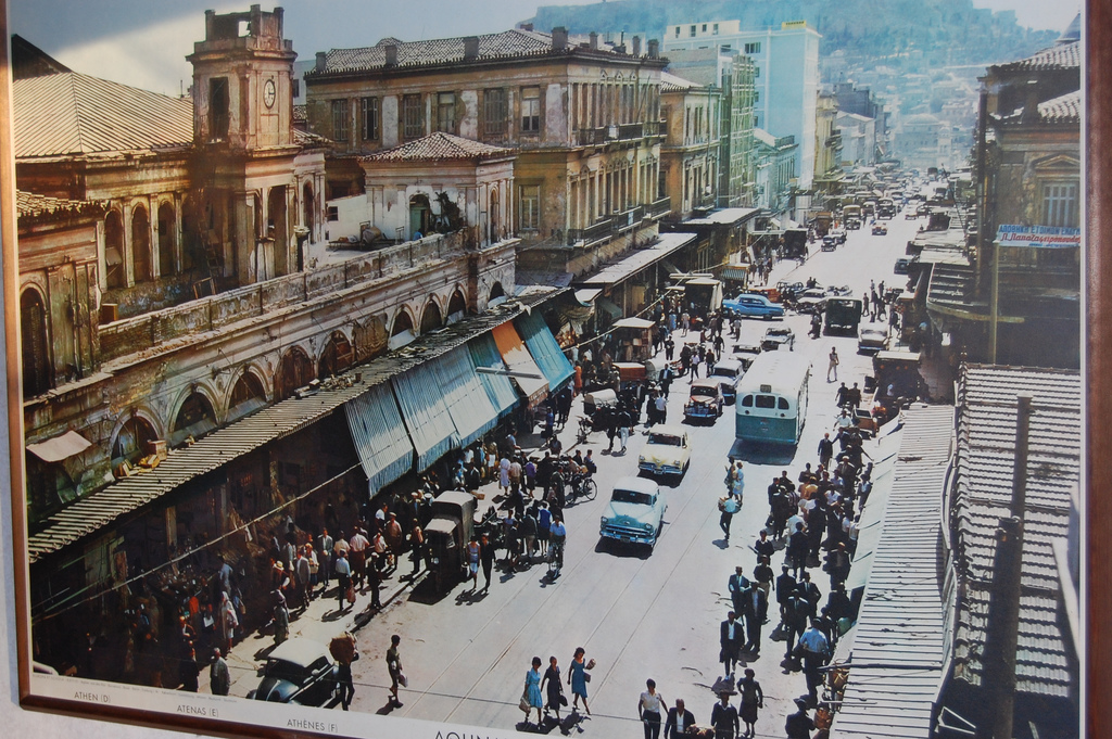 Η Αθήνα κάποτε... | iEllada.gr