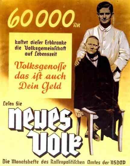 Ανατριχιαστική προπαγανδιστική αφίσα της Χιτλερικής Γερμανίας υπέρ της ευθανασίας των ατόμων με νοητική καθυστέρησης, λόγω μεγάλου κόστους!