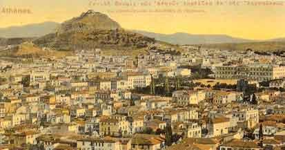 Άποψη της παλιάς Αθήνας από την Ακρόπολη
