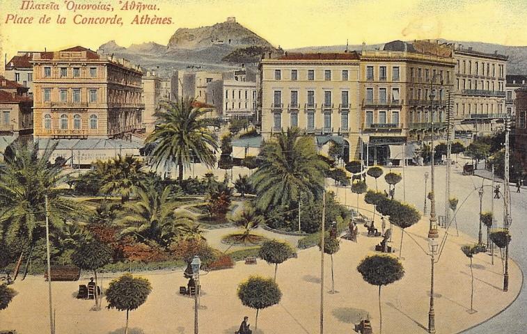 Πλατεία Ομονοίας/Omonoia Square