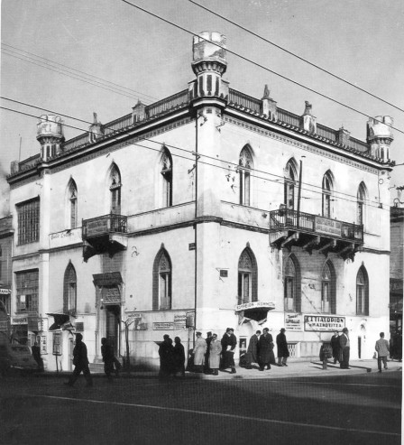Η οικία Σαριπόλου στην οδό Πατησίων - Κατεδαφίστηκε το 1960 - Saripolos mansion - Demolished 1960