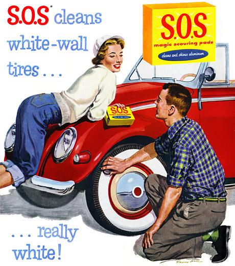 Διαφήμιση καθαριστικών sos για λάστιχα αυτοκινήτου  -  Δεκαετία '50