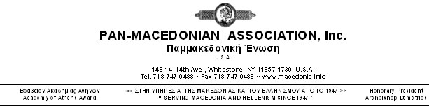 PanMacedonian Association